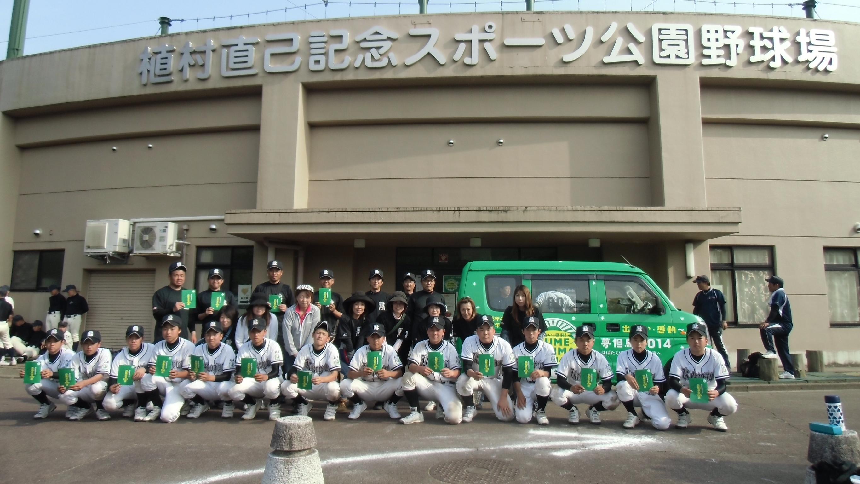GOGO植村直己記念スポーツ公園 ...