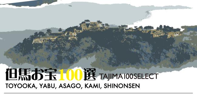 100sen01
