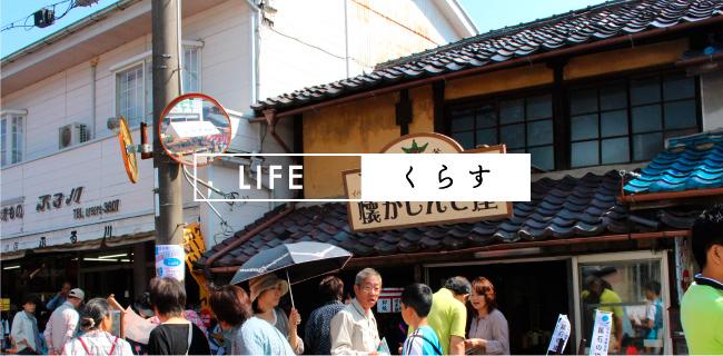 life_br