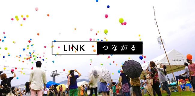 link_br