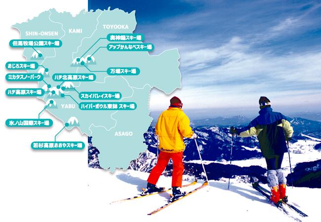 ski_main